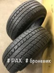 БУ летние шины Michelin PAX 235-700 R450 AC Мерседес